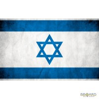 Работа за рубежом. Израиль