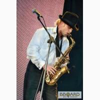 Заказать саксофониста на праздник в Киеве и Киевская область