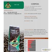 Внимание,продажа итальянского кофе Latella теперь в UA!