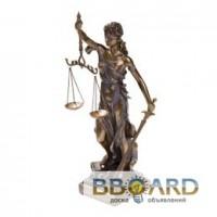 Юридические услуги, услуги адвоката