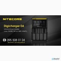 Универсальные интеллектуальные зарядные устройства Nitecore Digicharger D4
