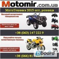 Добро пожаловать в наш интернет-магазин МотоМир
