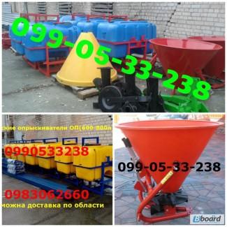 Опрыскиватель ОП(1000, 800, 600)Продажа разбрасыватель МВУ-500, 1200 кг