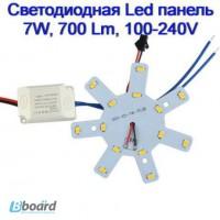 Светодиодная Led панель 7W, 700 Lm, 220V