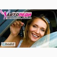 Срочно водитель женщина в Одессу
