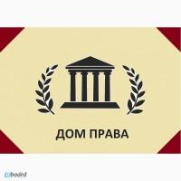 Продажа предприятий ООО с НДС и без