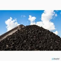 Купить уголь, оптом, цена, дешевле