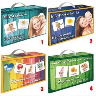 Обучение детей чтению и языкам с пелёнок