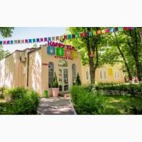 Детский Сад в Одессе