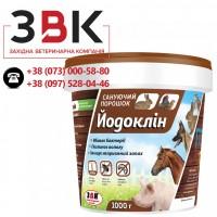 Йодоклін -обробка кліток та будиночків для телят, профілактика захворювань корів на мастит