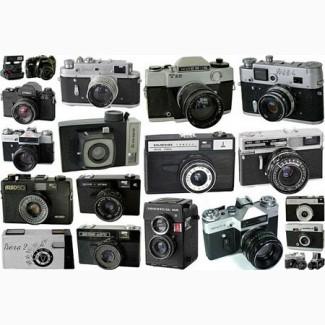 Куплю фотоаппараты и объективы СССР