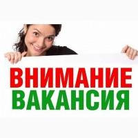 Предлагаю работу в Израиле для женщин. Харьков