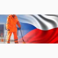 Разнорабочий (утилизация автомобилей) / Чехия