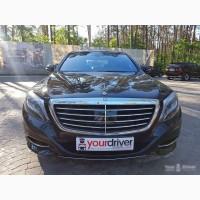 Лучшие цены на прокат Мерседеса с водителем в Киеве и Украине. Аренда новых Mercedes S