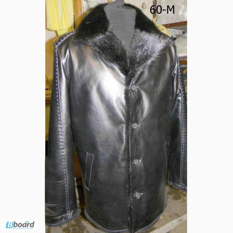 Анталия Купить Кожаную Куртку