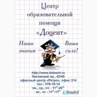 Курсовые работы, курсовые проекты на заказ с проверкой на антиплагиат в СПб