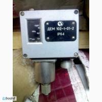 Датчики реле давления ДЕМ-102, ДЕМ-202, РД1-ОМ5, РКС-1, Д21К1, Д220, Д2-10