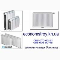 Радиаторы отопления продажа