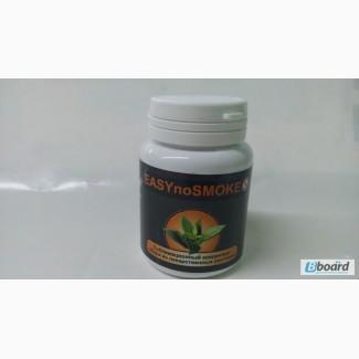 Купить Натуральный порошок против курения Easy no smoke оптом от 50 шт