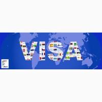 Помощь в оформлении документов для открытия виз во многие страны мира