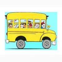 Экскурсионные туры для школьников по Киеву и Киевской области