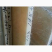 Оникс - полудрагоценный мрамор в слябах толщиной : 20 мм, 30 мм., 50 мм., и в изделиях
