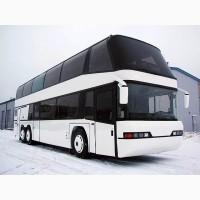 Автобусные рейсы Луганск Киев, Киев-Луганск