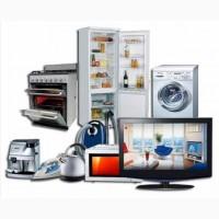 Куплю холодильник, стиральная машина, ноутбук, компьютер, телефон, планшет