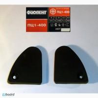 Крышки угольных щеток пилы Фиолент ПЦ1-400