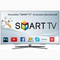 Ремонт компьютеров и ноутбуков, установка Windows, настройка Smart TV в Одессе(выезд)