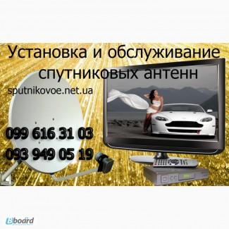 Спутниковое телевидение без абонплаты