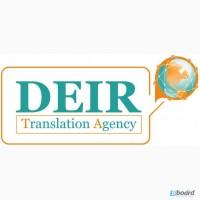 Услуги устного перевода