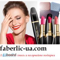 Фаберлик Украина - каталог фаберлик онлайн