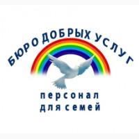 Няня, домработница, сиделка, в Донецке