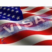 Помощь в оформлении визы и трудоустройстве в США