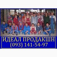 Услуги разнорабочих для ремонтных работ Одесса