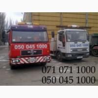 Эвакуатор в Донецке - Эвакуация авто в Донецкой области и Украине