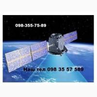 Спутниковые тарелки цена Киев