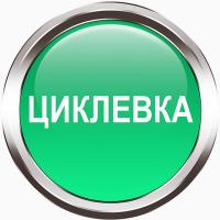 На постійну роботу в Київ потрібні: Водій категорії Б, Столяр Паркетчик