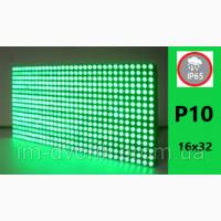 Модуль Led P10 16х32 для наружного применения ЗЕЛЕНЫЙ DIP для бегущих строк