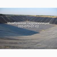 Устройство гидроизоляции прудов, бассейна, резервуара