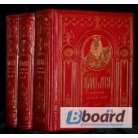 Куплю книги Киев Куплю дорого книги куплю старинные книги
