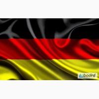 Статус беженца в Германии