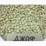 Семена Арбузов весовые и пакетированные от производителя