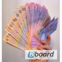 Поможем взять кредит без справки