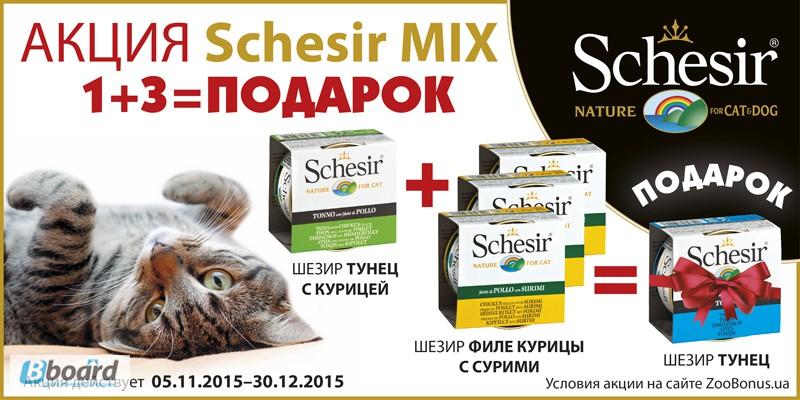 Интернет магазин для животных в Екатеринбурге. Корм для