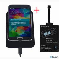Универсальная Qi зарядка для телефона безпроводная + адаптер