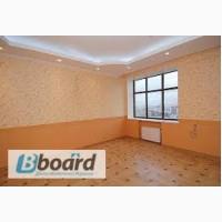 Выгодная цена ремонта квартиры под ключ, частичного ремонта. Качественно и по доступно