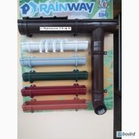 Желоб пластик Rainway (Ренвей), водосток купить, водосток цена Киев