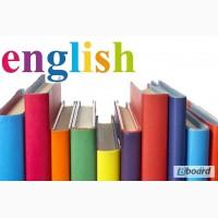 Английский язык. Курсовые, контрольные, переводы